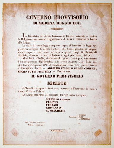 Statuto di emancipazione degli ebrei di Modena e Reggio Emilia, aprile 1848. - Archivio Fondazione CDEC