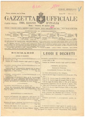 Decreto di abrogazione delle leggi antiebraiche, 10 ottobre 1944 pubblicato in Gazzetta Ufficiale del Regno d'Italia n. 75, 20 ottobre 1944 - p. 1 - Biblioteca CDEC