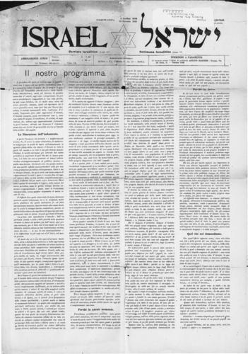 """""""Israel"""", settimanale pubblicato dal 1916 al 1974 con un'interruzione negli anni della legislazione antisemita - Biblioteca CDEC - <a href=""""http://digital-library.cdec.it/cdec-web/biblioteca/rivista-israel.html"""" target=""""_blank""""  >vai alla scheda</a>"""