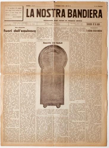 """""""La nostra bandiera"""", settimanale pubblicato dal 1934 al 1938 dagli ebrei fascisti - Biblioteca CDEC - <a href=""""http://digital-library.cdec.it/cdec-web/biblioteca/detail/periodical-CDEC10400001787/la-nostra-bandiera-settimanale-degli-italiani-religione-ebraica.html"""" target=""""_blank""""  >vai alla scheda</a>"""