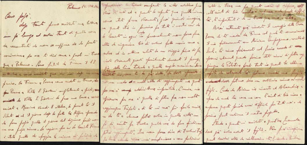 Lettera di Meir Artom al padre sulla fuga in Sicilia, Palermo, 14 ottobre 1943 - Central Archives for the History of the Jewish People, Gerusalemme, fondo Artom P171, b. 28