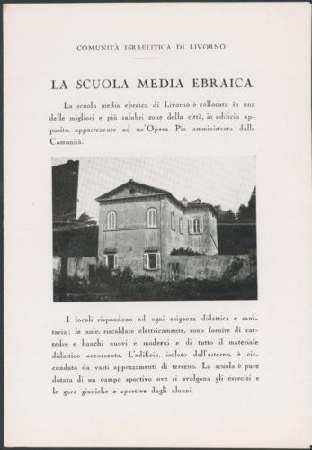 Opuscolo informativo della scuola ebraica di Livorno -  Archivio CDEC, fondo E. Canarutto, fasc. Associazioni ebraiche